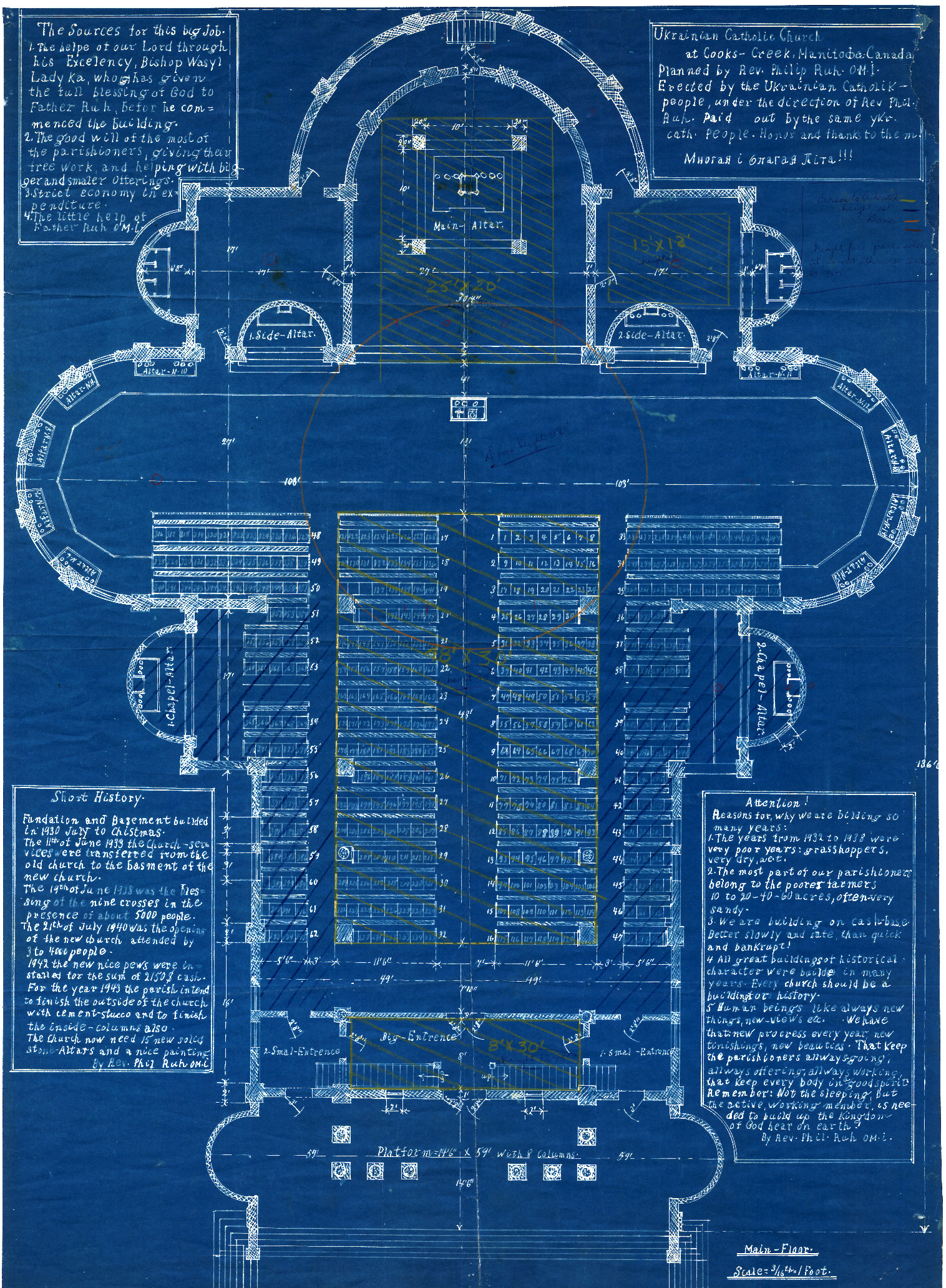 Church Building Blueprints